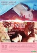 Film Nice Beach View (2016) Full Movie