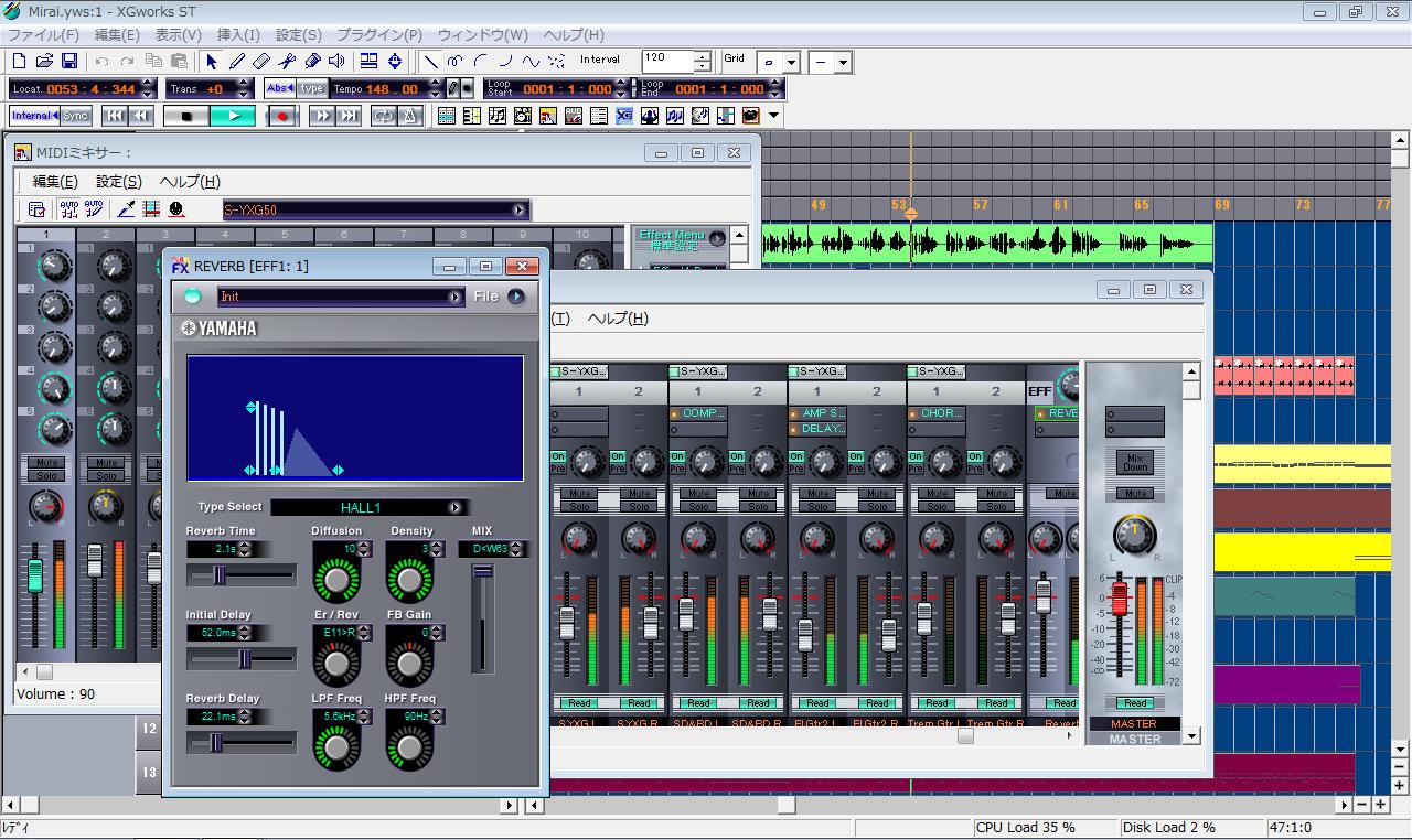 Yamaha xg softsynthesizer download