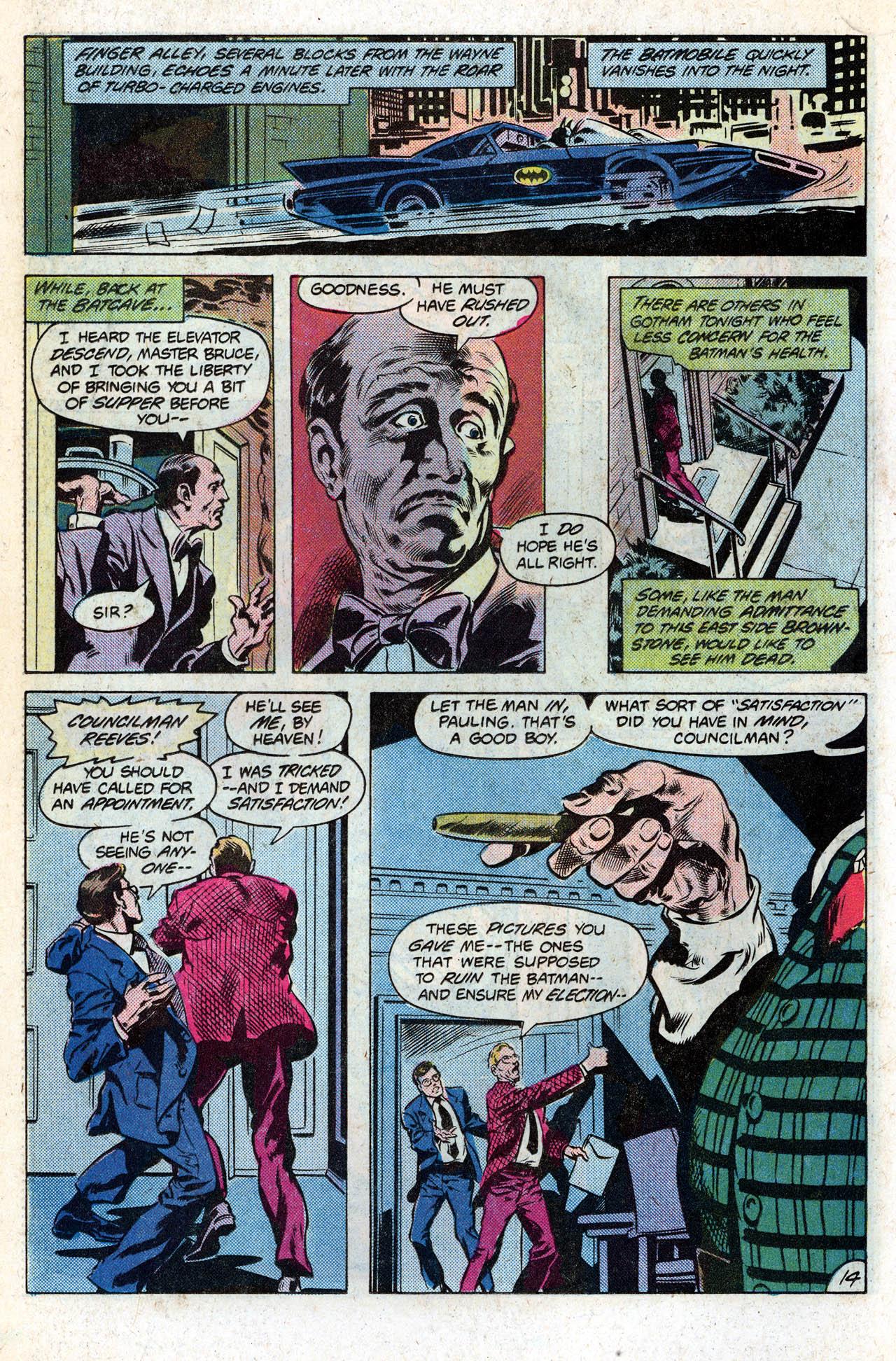 Detective Comics (1937) 511 Page 17