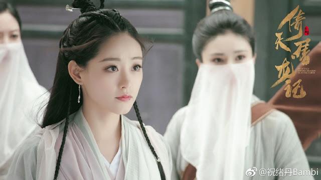 Heaven Sword Dragon Slaying Saber Bambi Zhu Xudan
