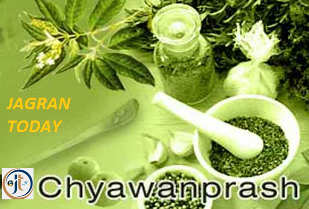 How to Make Chyawanprash  at Home