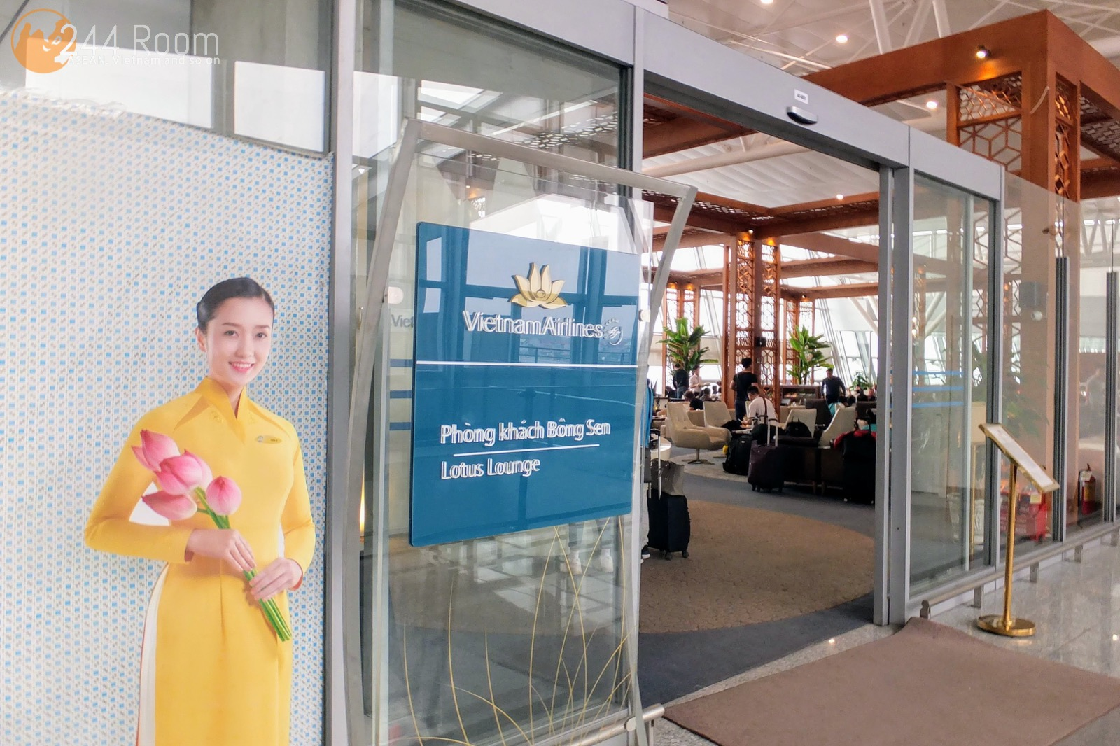 Noibai Airport Lotus Lounge ロータスラウンジエントランス2