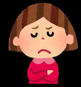 女の子の表情のイラスト「悩んだ顔」
