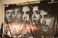Celebrities at Maya Mall pre release function Diksha Panth, Sonia, Eesha and others ~ Celebrities Exclusive Galleries 003.JPG