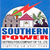 Southern Power Distribution Company(TSSPDCL) Recruitment 2016|| Last Date:30-06-2016