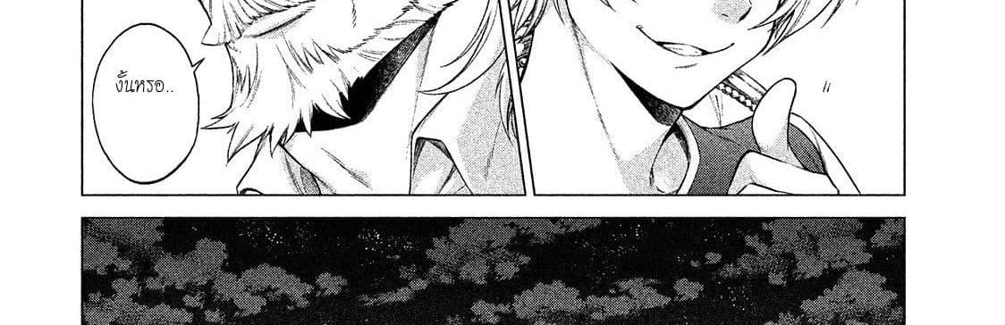 อ่านการ์ตูน Henkyou no Roukishi - Bard Loen ตอนที่ 8 หน้าที่ 77