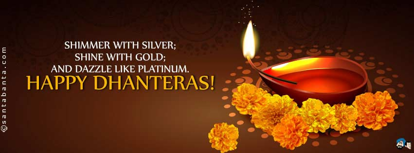 dhanteras-images-2017