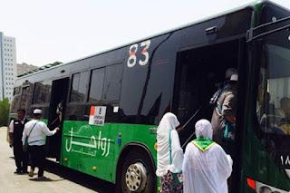 TIPS MENCARI BUS SHALAWAT JAMAAH HAJI DI TANAH SUCI 2016 Cara Mencari Bus di Masjidil Haram Agar Tak Tersesat
