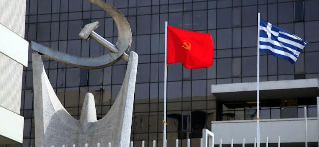 KKE: «Μαζί με τη σφαγή των αμνών τη Μεγάλη Εβδομάδα η κυβέρνηση ετοιμάζει και τη σφαγή του λαού»