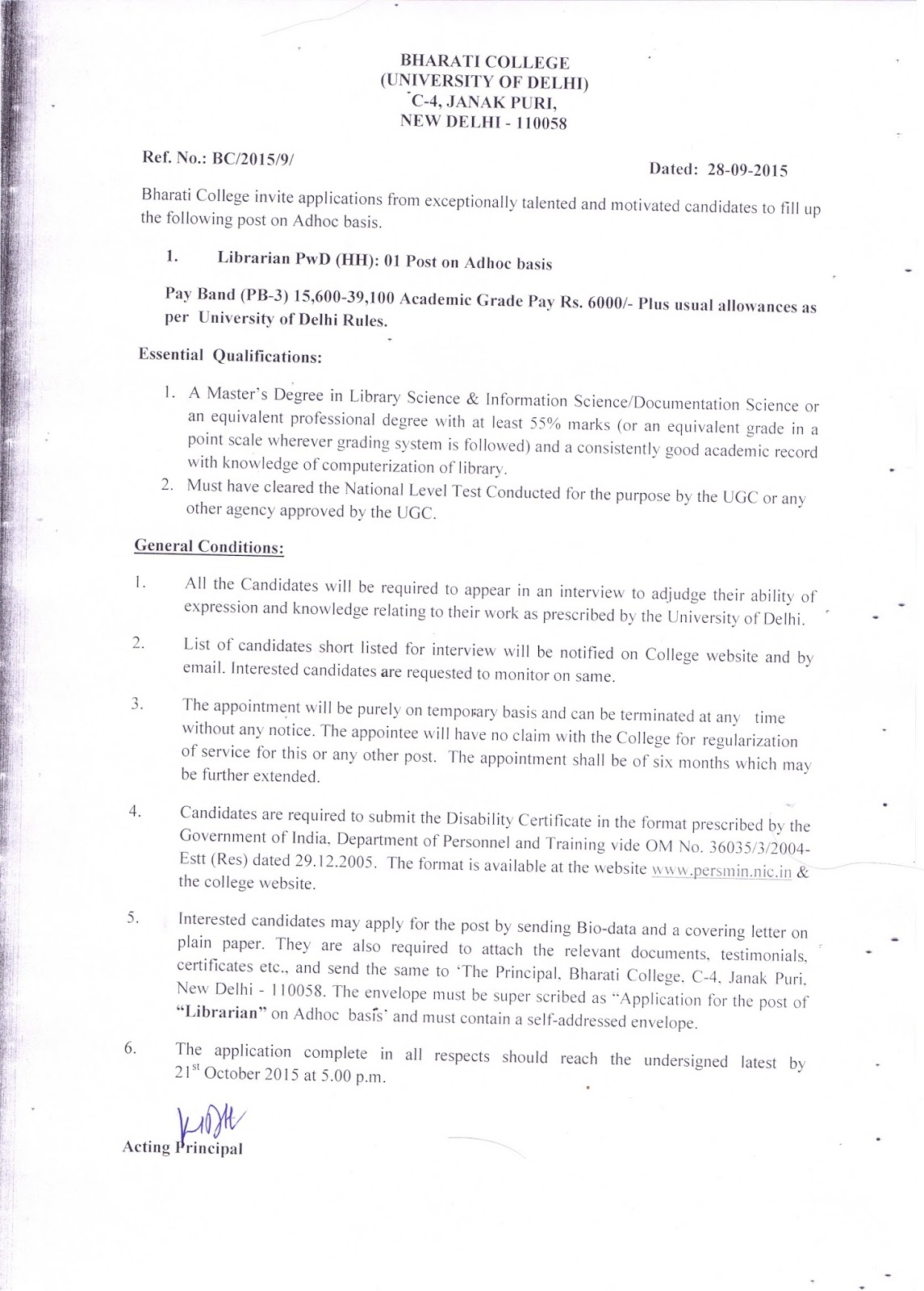 library and information science alarm lis alarm  librarian post in bharati college university of delhi