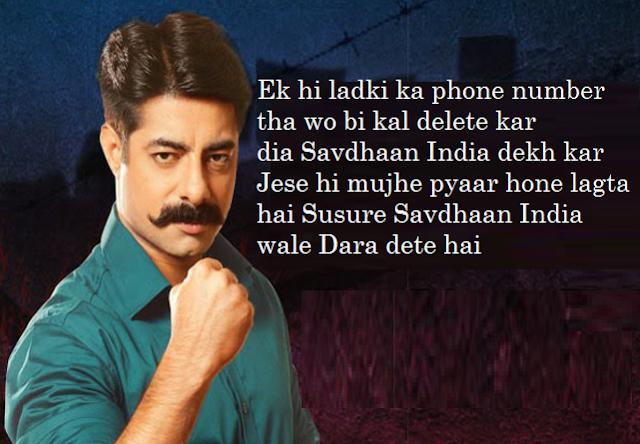 Savdhaan India Jokes-Whatsapp Jokes