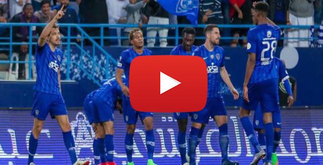 مشاهدة مباراة الهلال والدحيل بث مباشر 20-05-2019 دوري ابطال اسيا