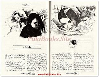 Mee Raqsam Episode 12 Novel By Bushra Siyal