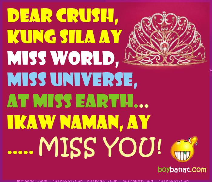 Tagalog Crush Quotes and Pinoy Crush Kita Quotes ~ Boy Banat