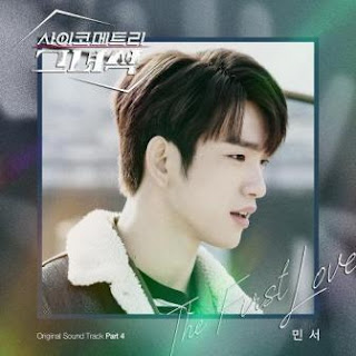 Lirik lagu Minseo - The First Love OST He Is Psychometric Part 4