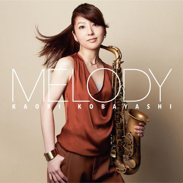 [Album] 小林香織 – MELODY (2016.08.24/MP3/RAR)
