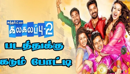 Heavy competition for Kalakalappu 2