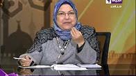 برنامج فقة المرأة مع سعاد صالح حلقة الجمعة 9-12-2016