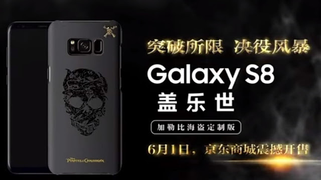 Galaxy S8 Edisi Pirates of the Caribbean