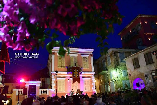 Έναρξη για το 26ο Φεστιβάλ Ναυπλίου στην ιστορική πλατεία του Αγίου Σπυρίδωνα (βίντεο)