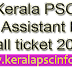 Kerala PSC Work Assistant hall ticket 24-1-2015
