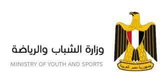 سلسلة اهدارات كشف فساد الشباب والرياضة بالفيوم