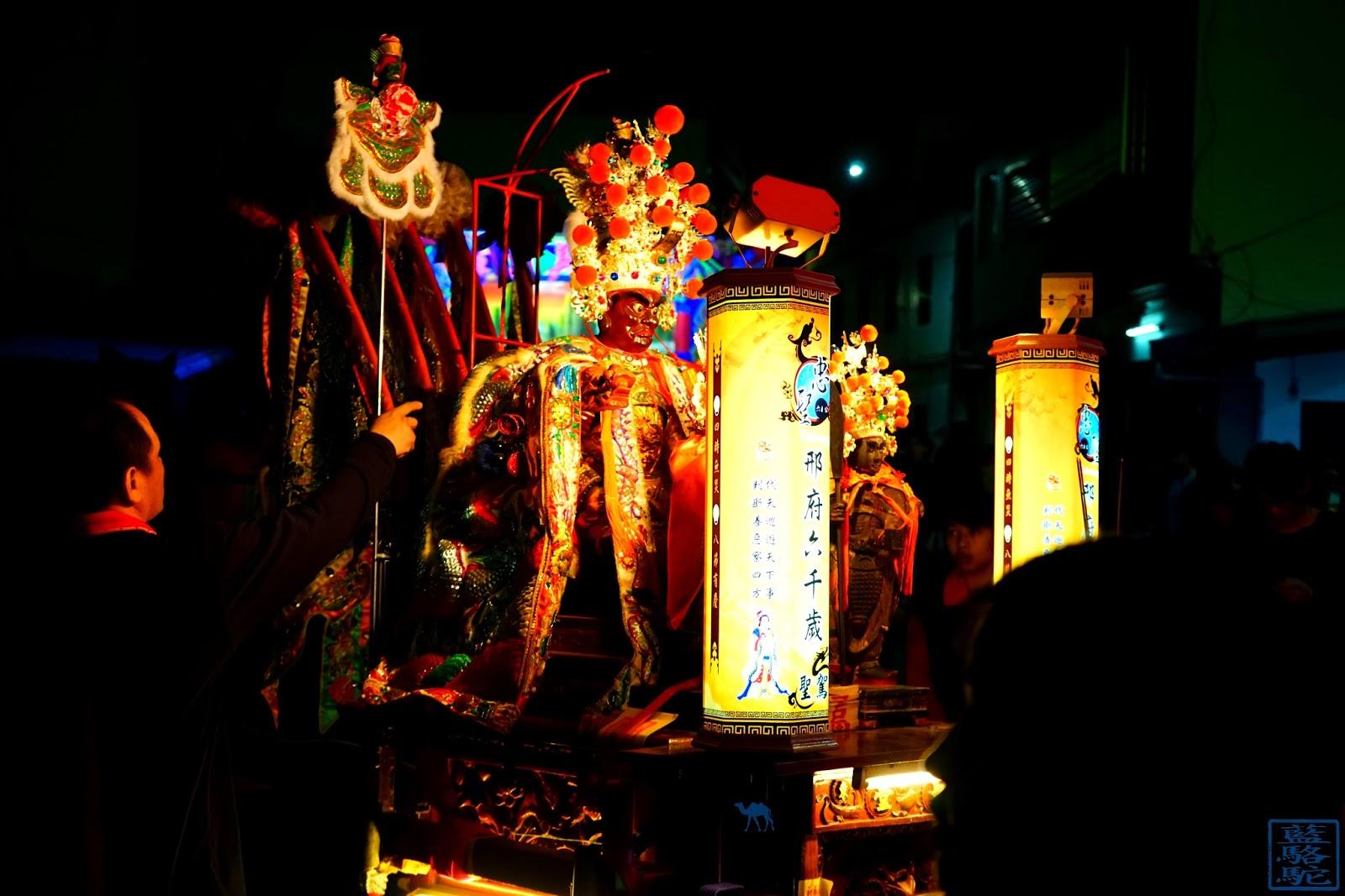 Le Chameau Bleu - Blog Voyage Taitung Taiwan - Palanquin de Taitung - Parade de Taiwan - Séjour à taiwan