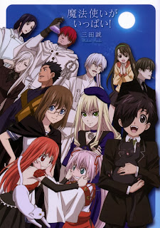Group image of the main cast