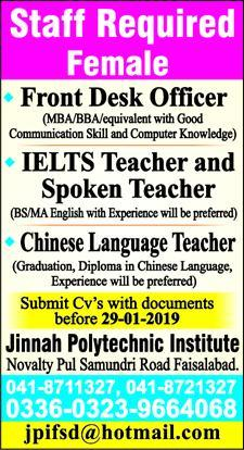 Front Desk Officer, Teachers, Required In Jinnah Polytechnic Institute 23 January 2019