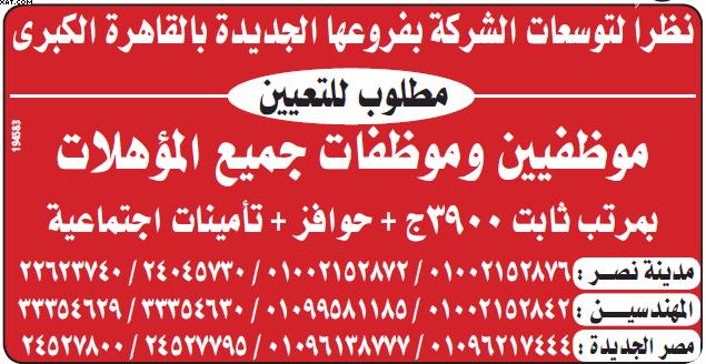 gov-jobs-16-07-28-04-17-33