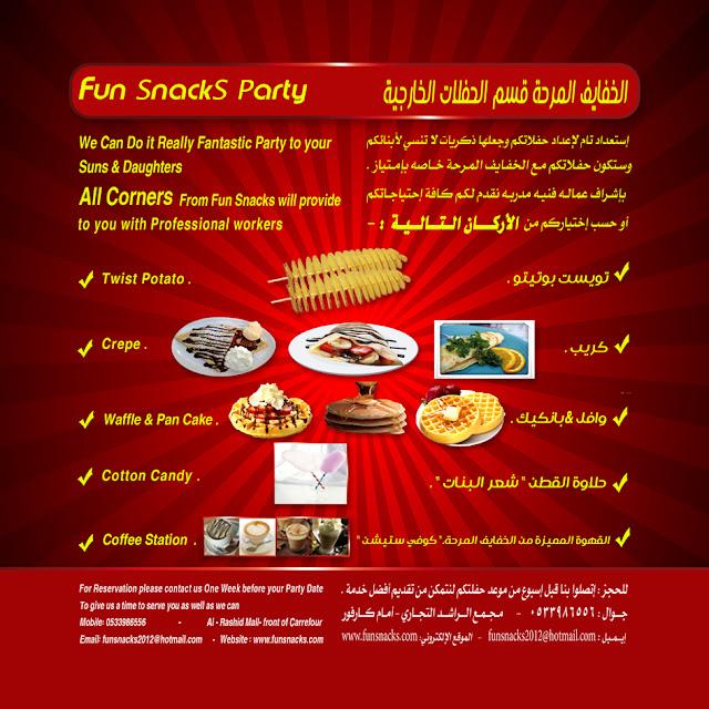 تصميم استيكر,تصميم ملصق , نموذج تصميم استيكر , تصميم استيكرات وملصقات إعلانية محترف, نماذج و عينات تصاميم استيكرات وملصقات إعلانية احترافية