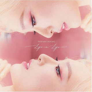 tiffany young lips on lips single