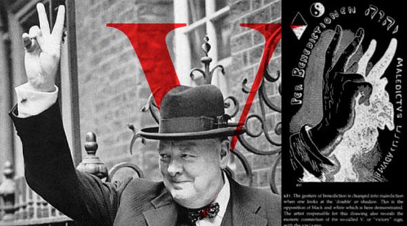 Σήμα σχήματος V: Tου Ουίνστον Τσόρτσιλ και άλλοι Ιεροί υπηρέτες  των Illuminati