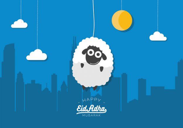funny-images-of-bakra-eid