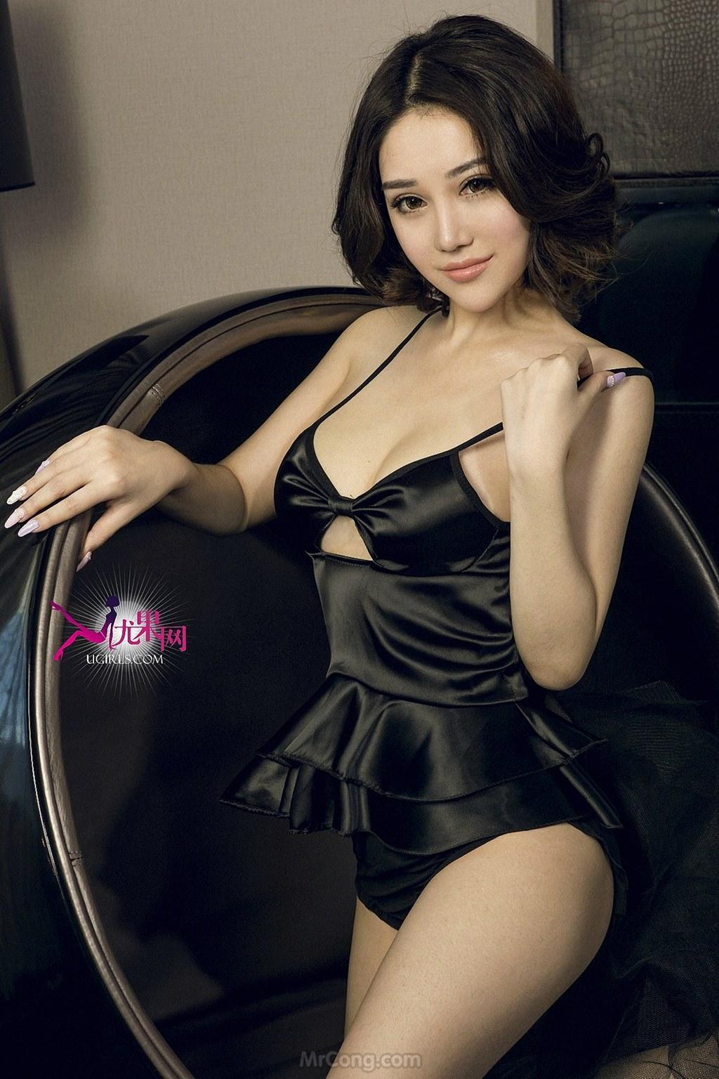 Image MrCong.com-UGIRLS-U146-Wang-Er-Lin-013 in post Mê mẩn với thân hình hoàn hảo của người đẹp Wang Er Lin (王尔琳) trong bộ ảnh UGIRLS 146