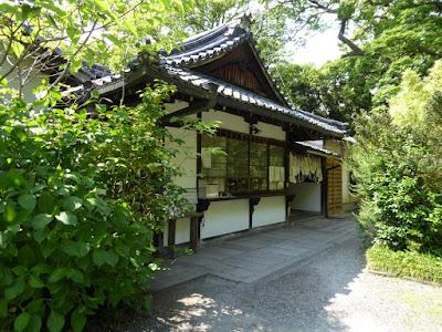 京都御苑・宗像神社 社務所