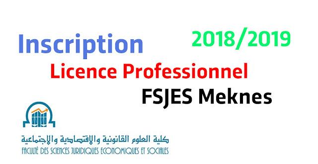 Préinscription Licences Professionnelles à la FSJES Meknes 2019-2020