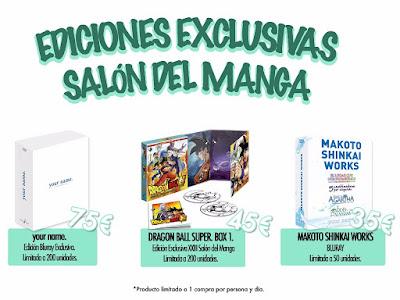 SelectaVisión ofertas y ediciones exclusivas anime del Salón del Manga.