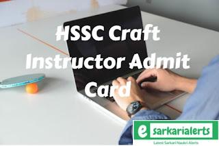 HSSC Craft Instructor Admit Card 2017