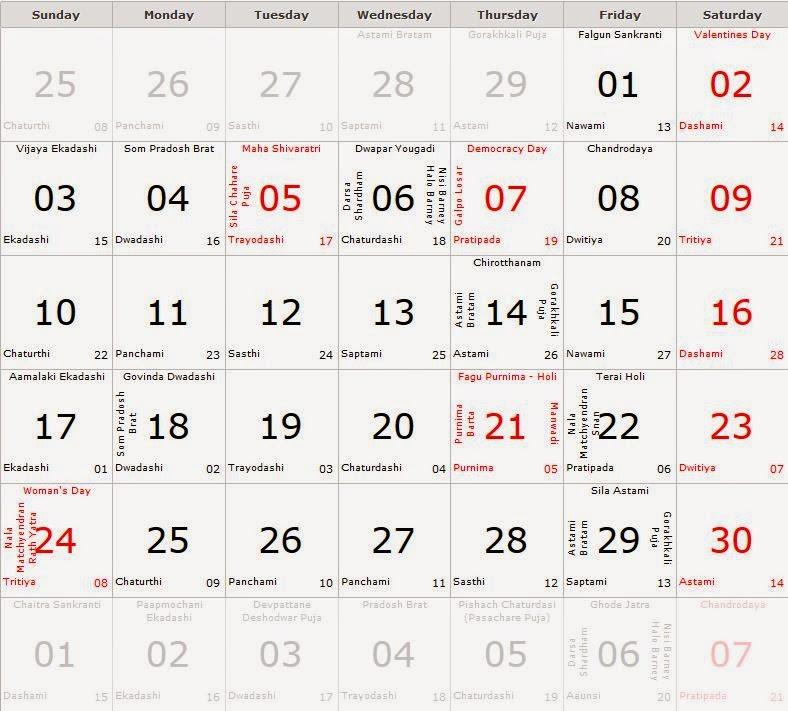 Nepali Calendar - Month Falgun 2071 - February/March 2015