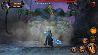 Blade of God Apk 魂之刃(测试服)- Free Download Android Game