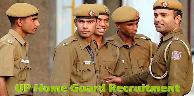 UP Home Guard Recruitment