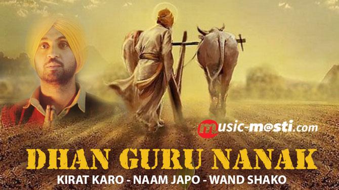 dhan-guru-nanak-lyrics-diljit-dosanjh
