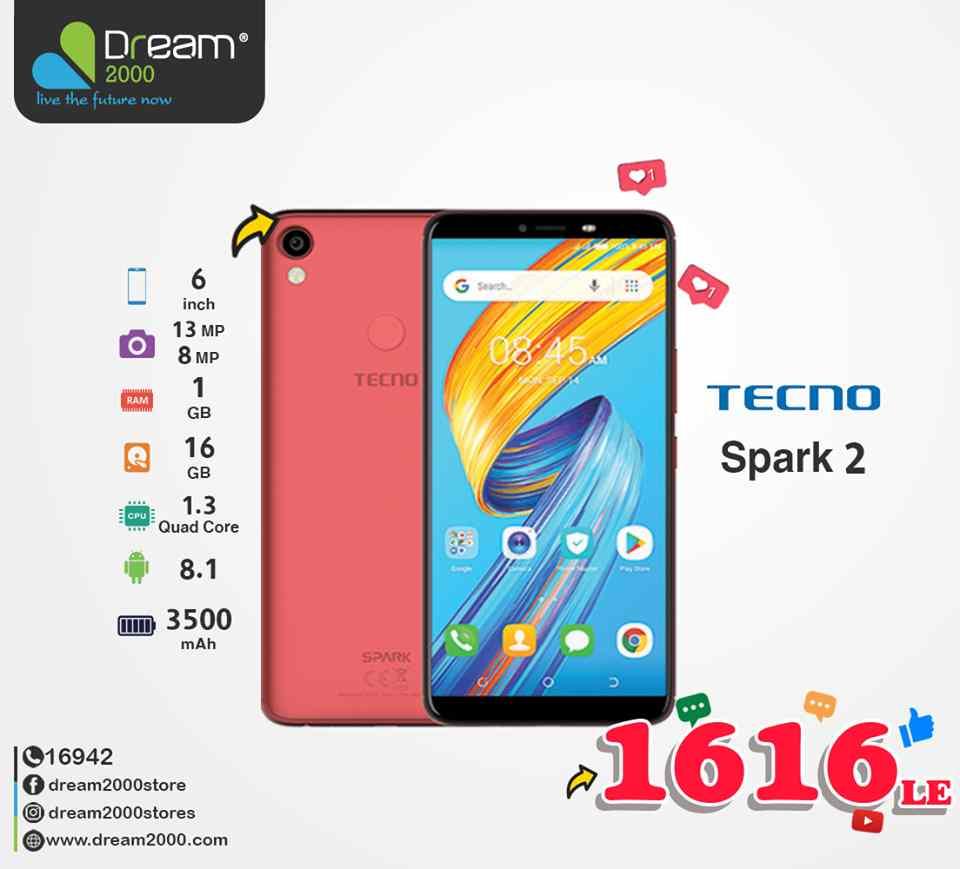 عروض دريم 2000 للموبايلات تكنو Tecno من 9 يناير 2019