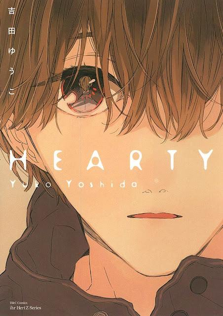 Actu Manga, Manga, Taifu Comics, Yaoi Blue, Hearty, Yuko Yoshida,