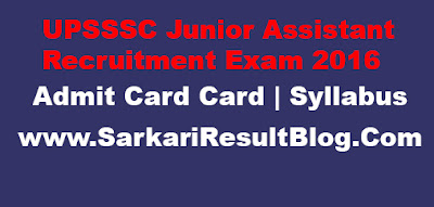 UPSSSC Assistant Admit Card