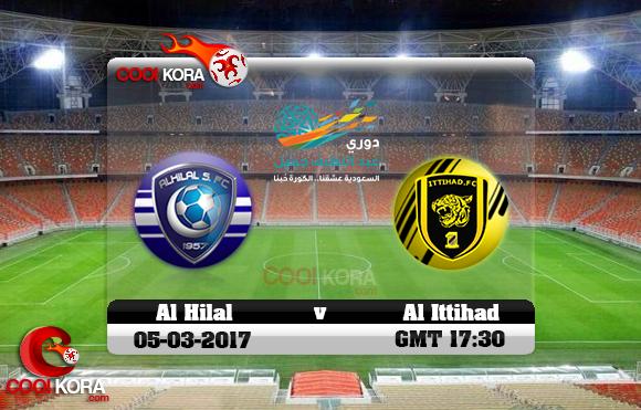 مشاهدة مباراة الاتحاد والهلال اليوم 5-3-2017 في دوري جميل
