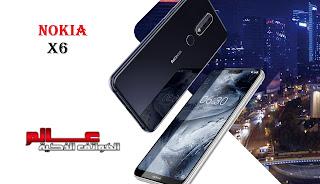 نوكيا إكس Nokia X6