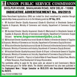 Union Public Service Commission (UPSC) Advt No.9/2015 Recruitments (www.tngovernmentjobs.co.in)