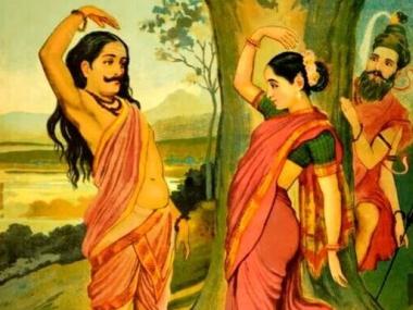 ಮೋಹಿನಿಯ ಮಾಯೆಗಳು : Maya's of Mohini